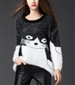 Animal print mohair handmade sweater design used for sale for lady